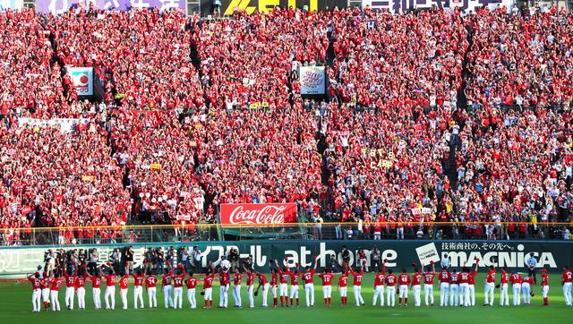 9月18日 阪神-広島 甲子園を赤で染めたカープファンの歓喜