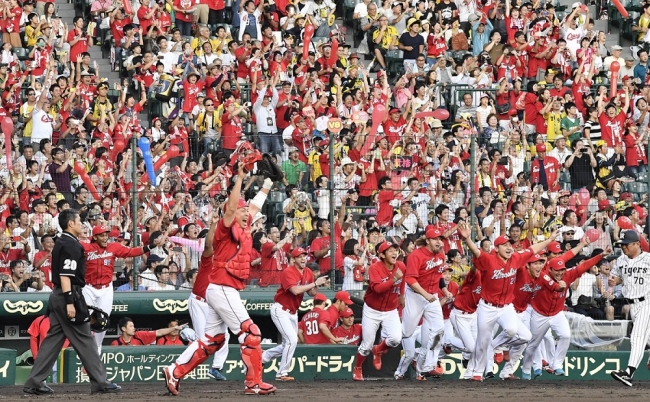 9月18日 阪神-広島 優勝決定の瞬間のカープナイン