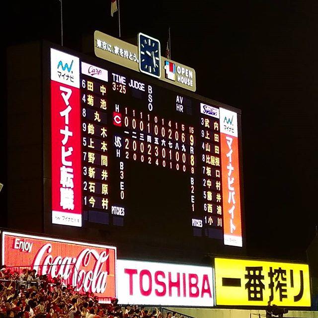 7月7日 ヤクルト-広島 七夕の奇跡!最終回5点差を逆転したスコアボード