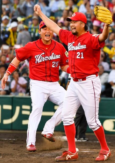 9月18日 阪神-広島 優勝決定の瞬間 中崎と新井