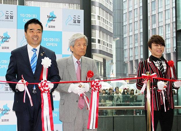「ここ滋賀」オープンでテープカットする(右から)西川貴教、田原総一朗、三日月大造 滋賀県知事