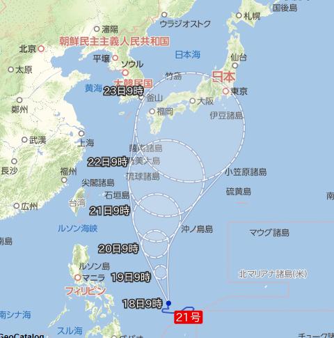 台風21号進路予測