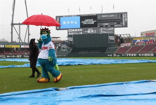 雨天中止となったCSファイナル第4戦