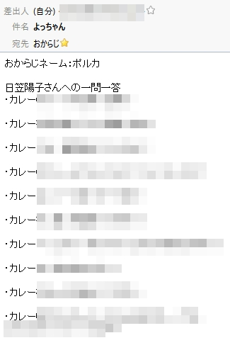 20170730_3.jpg