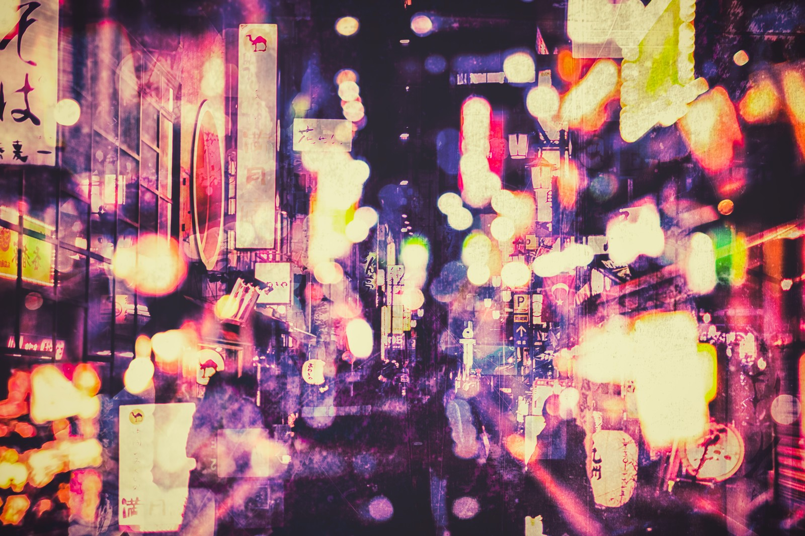 KAZU-ytres-Edit_TP_V.jpg