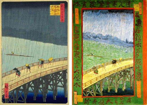 500 広重 Gogh