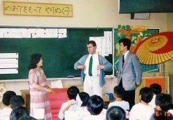 151 19870615 01茶会新井小Paul_植木先生