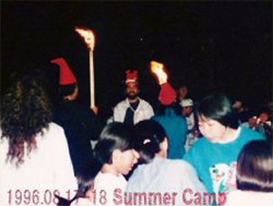 155a 05 300 19960817 -18 SummerCampSocy