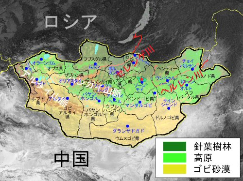 03 500 Mongol map 地名カタカナ