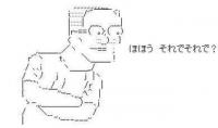 que-10122284315.jpg