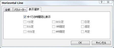 OH270.jpg
