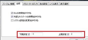 TS_KEY004.jpg