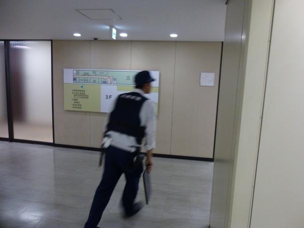 呼ばれた警察官-1