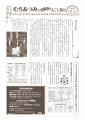 市政報告Vol10表
