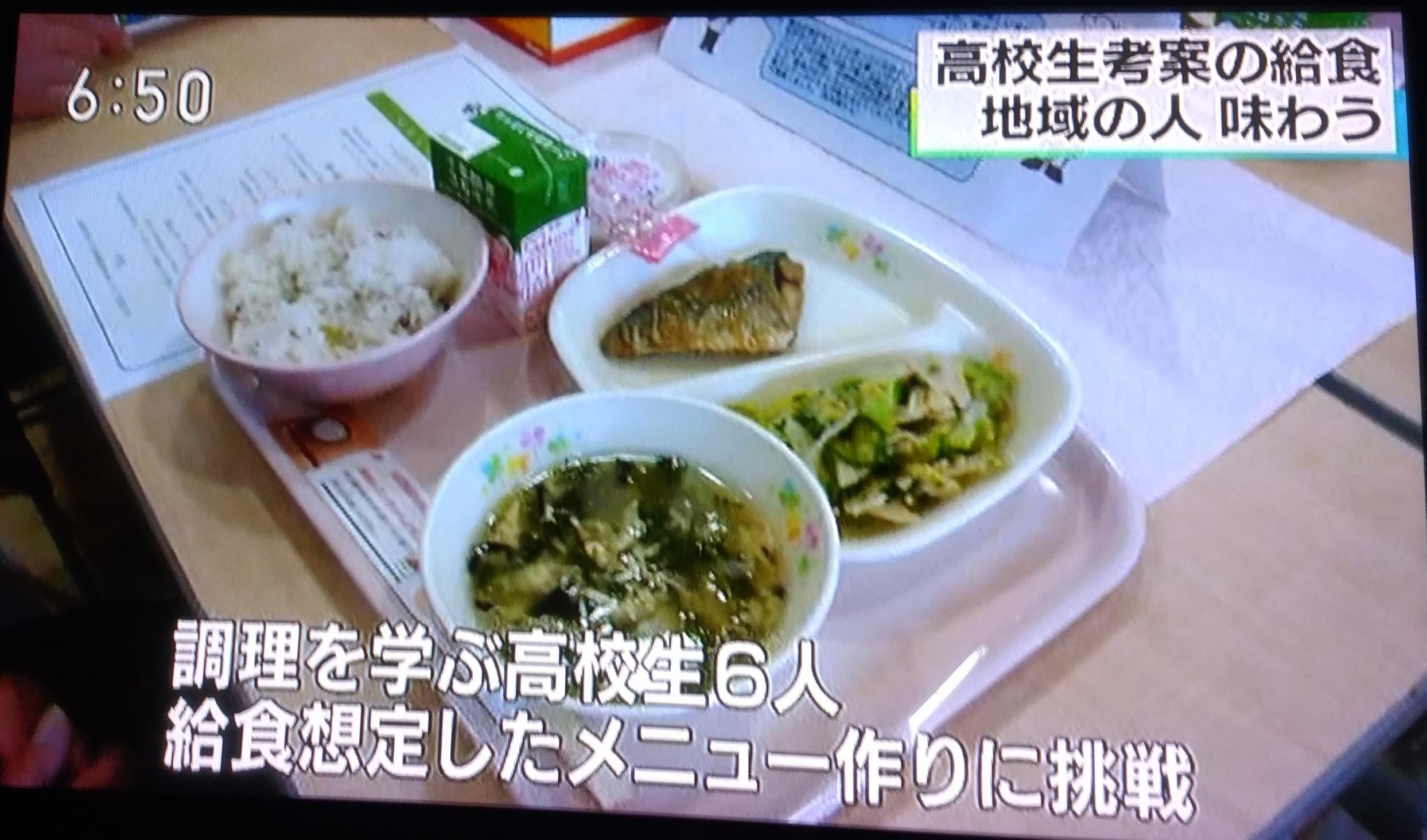 20171119給食<br />レストランTV 実物
