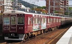 20151110 御影 (463)0