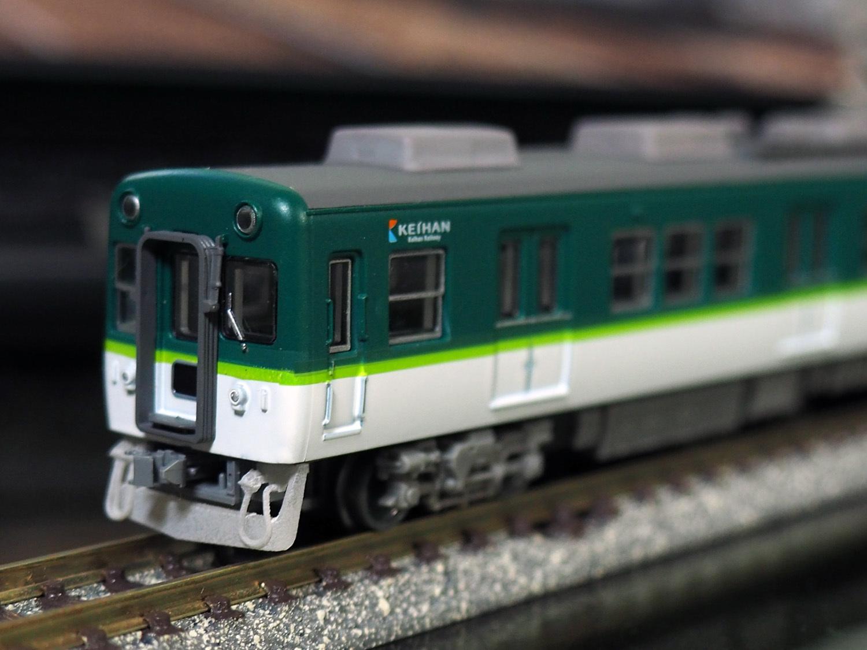 P5312534.jpg