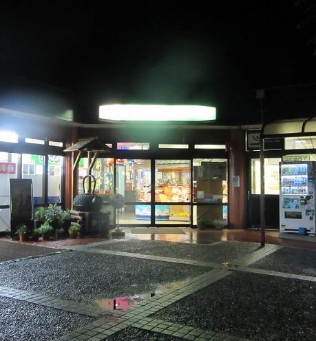 前沢SA170816
