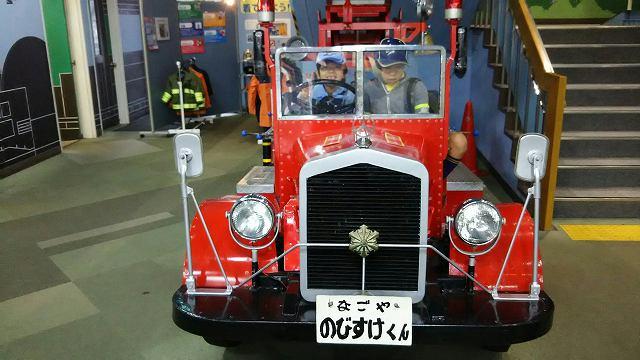 名古屋港防災センター_171103_0008