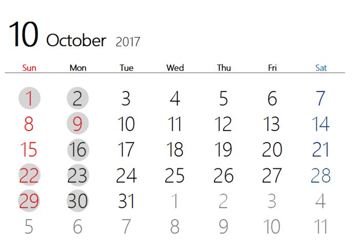 2017 10月