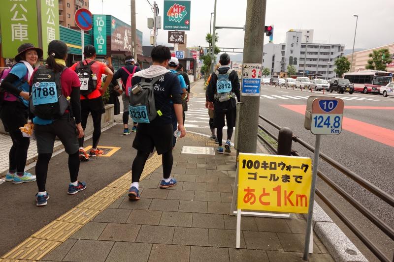 100kmウォーク (22)