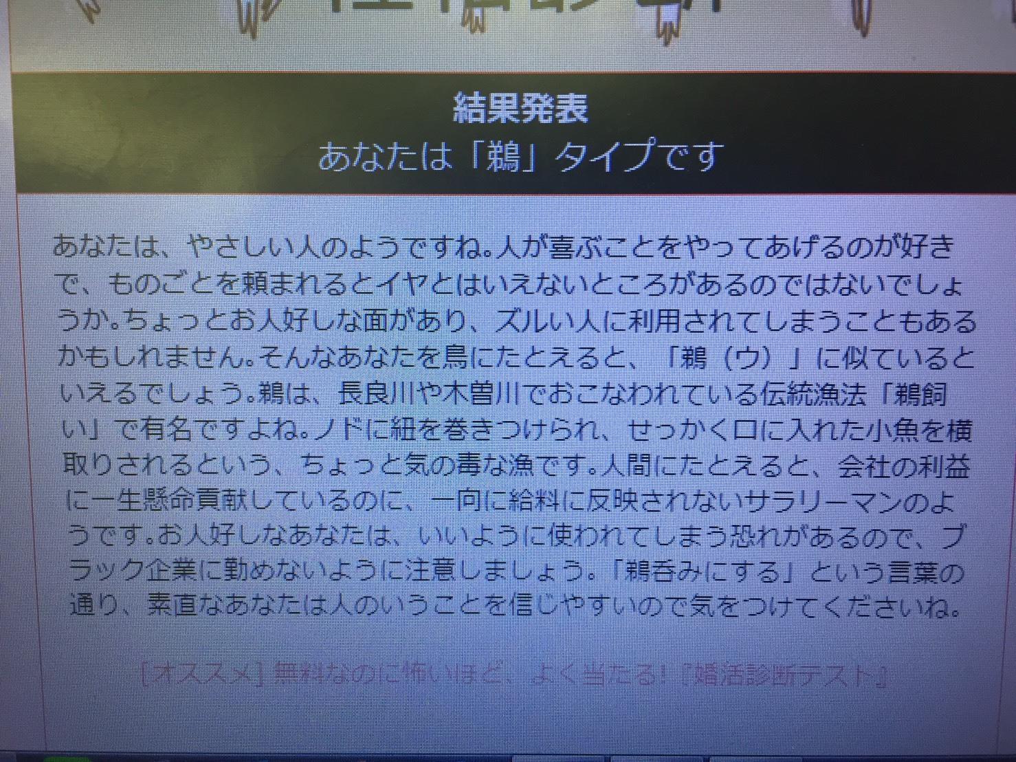 S__12288035.jpg