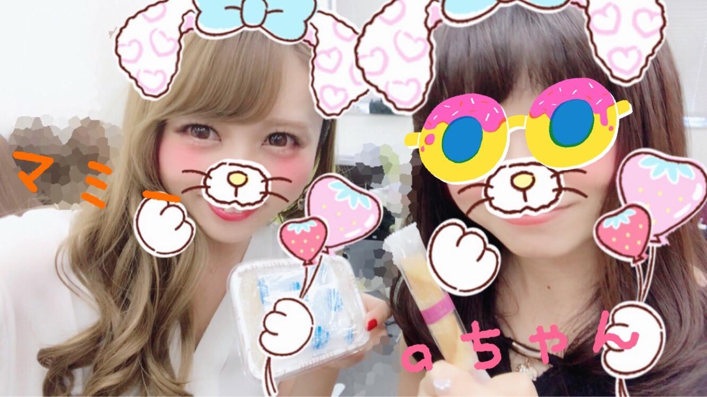 S__2449420.jpg