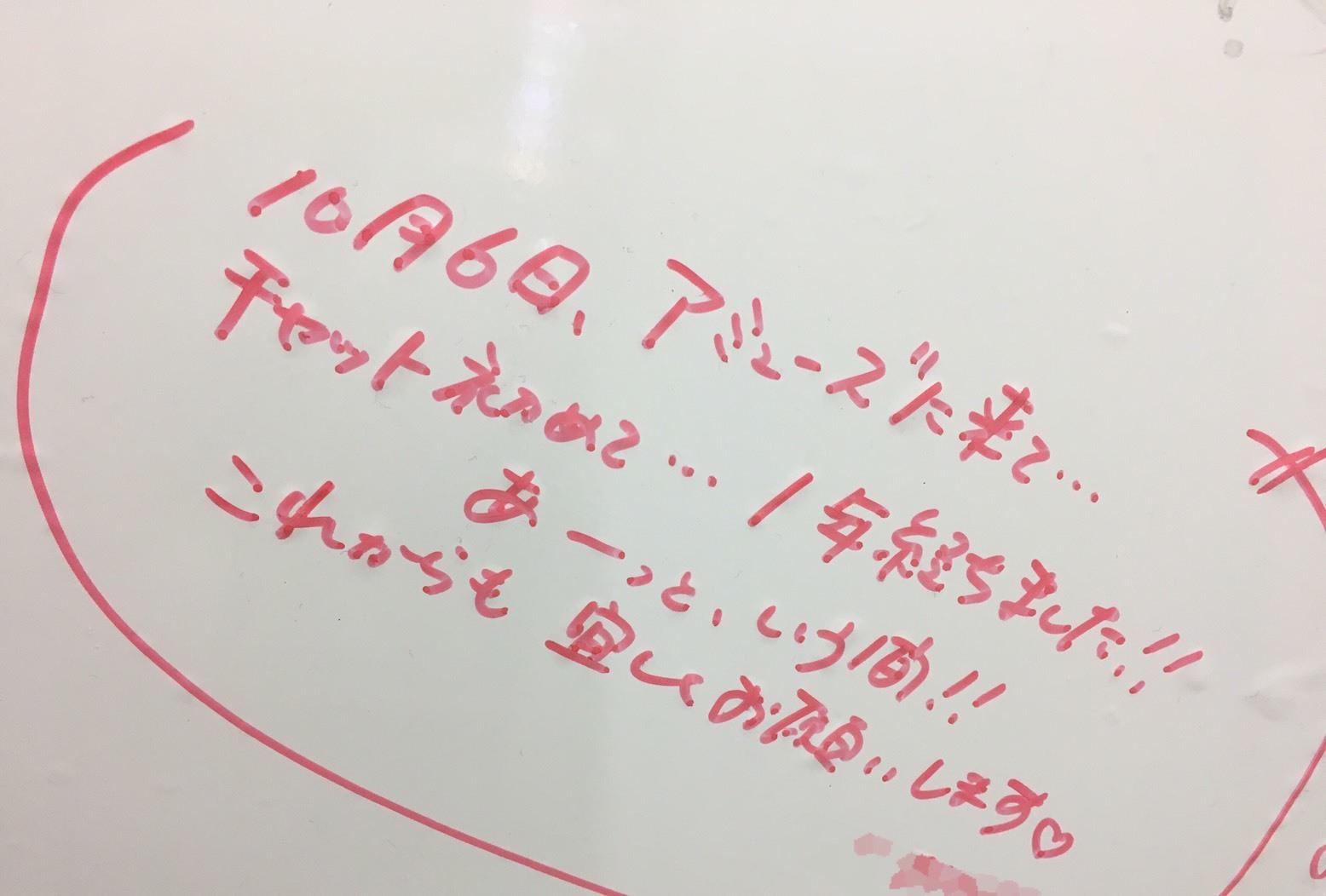 S__34930709.jpg