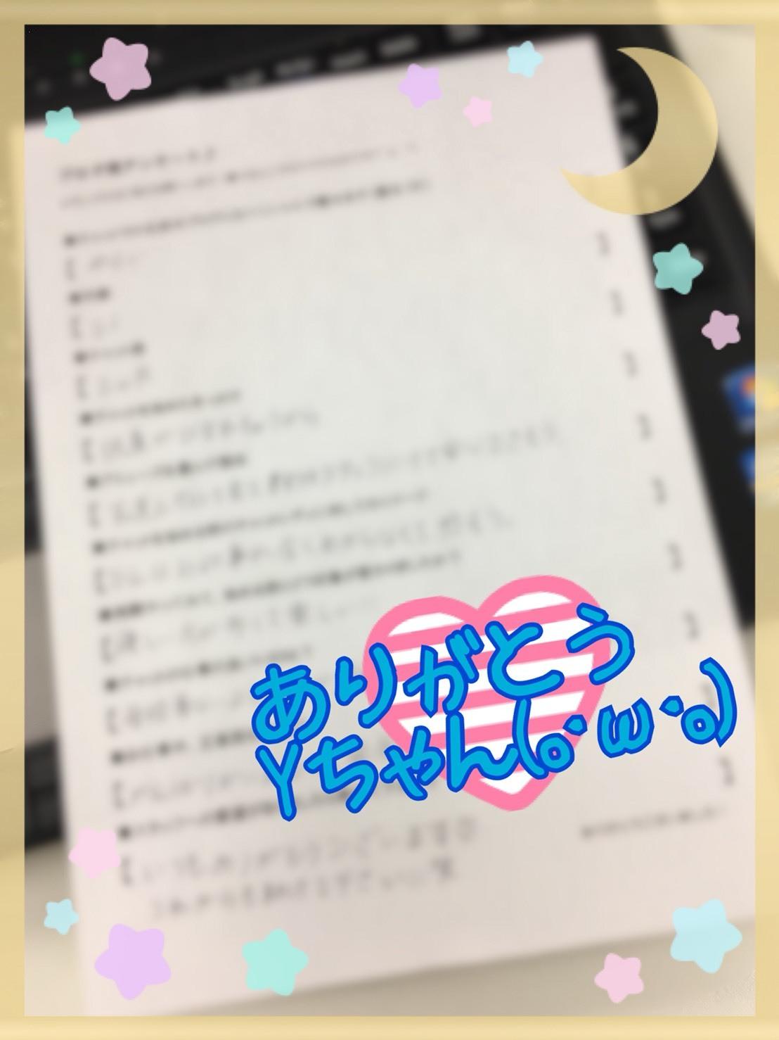 S__36724738.jpg