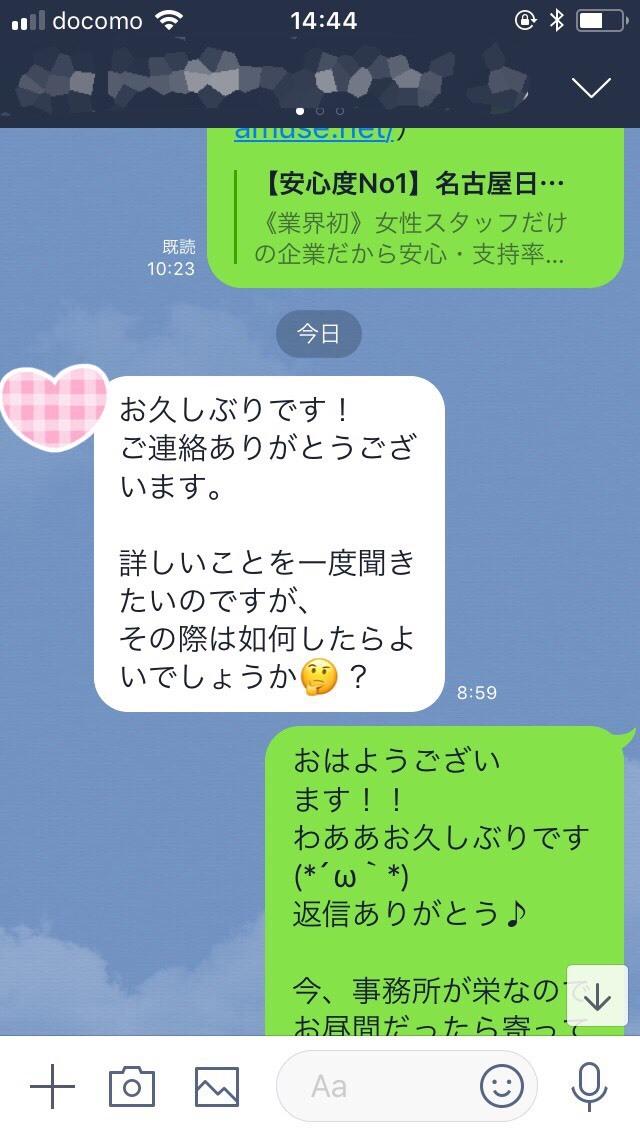 S__36872195.jpg