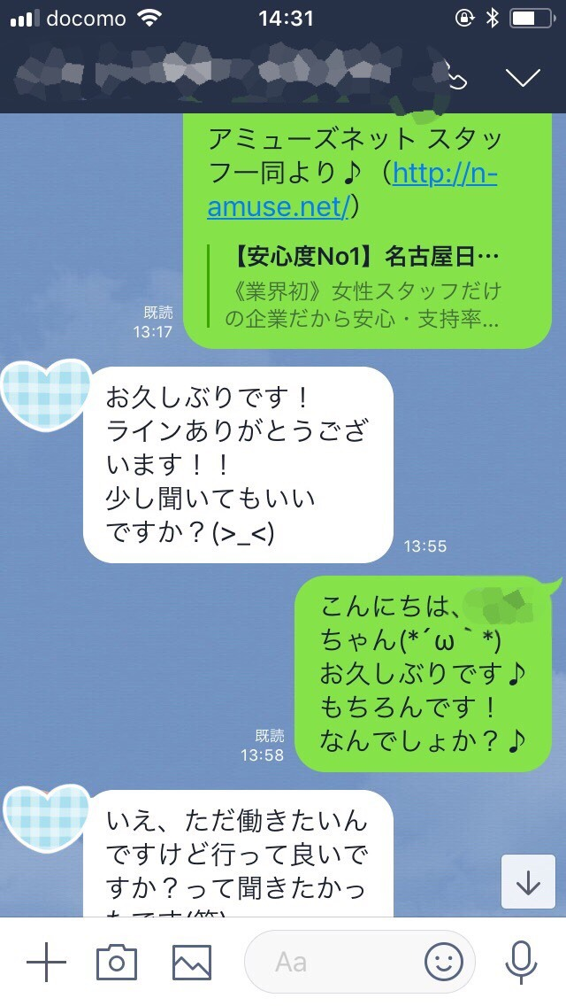 S__36872196.jpg