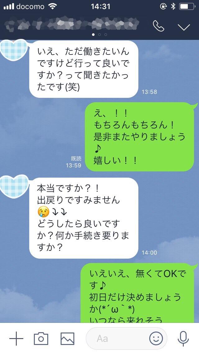 S__36880386.jpg