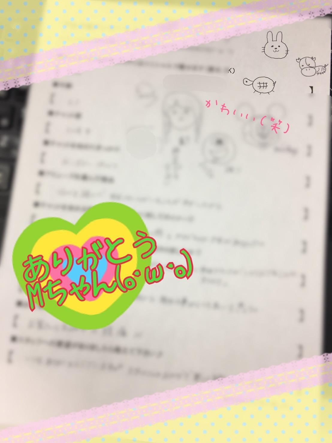 S__37044226.jpg