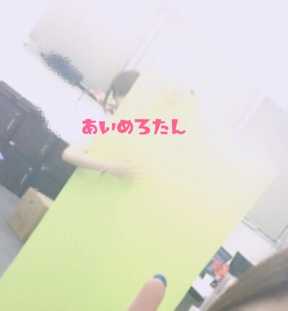 S__6177021.jpg