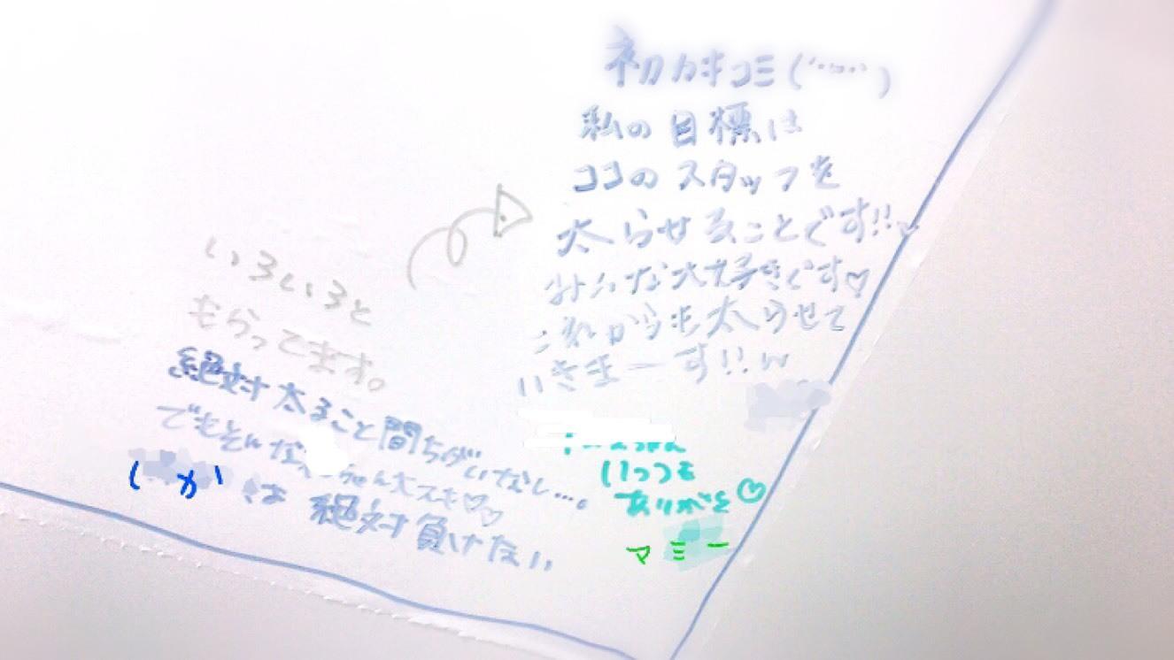 S__8011785.jpg