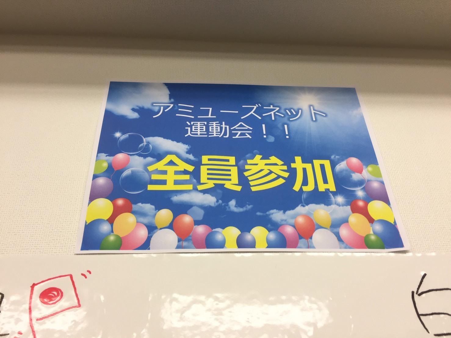 S__8921093.jpg