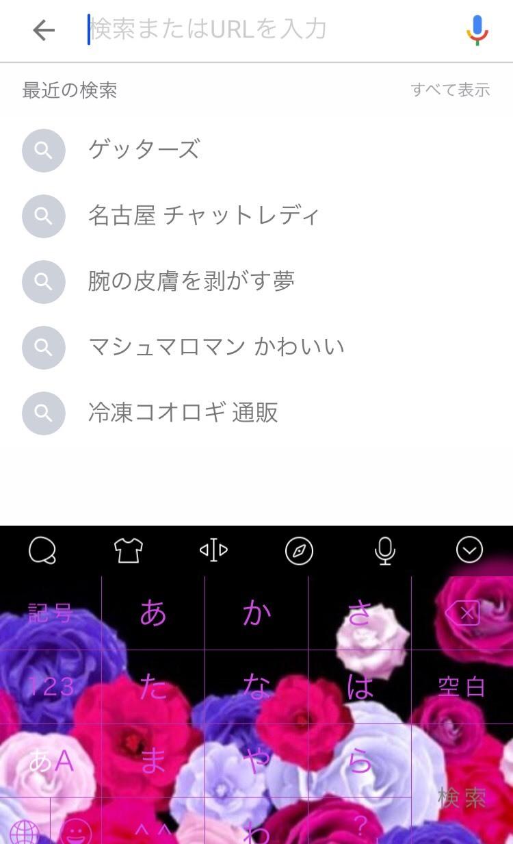 S__9879599.jpg