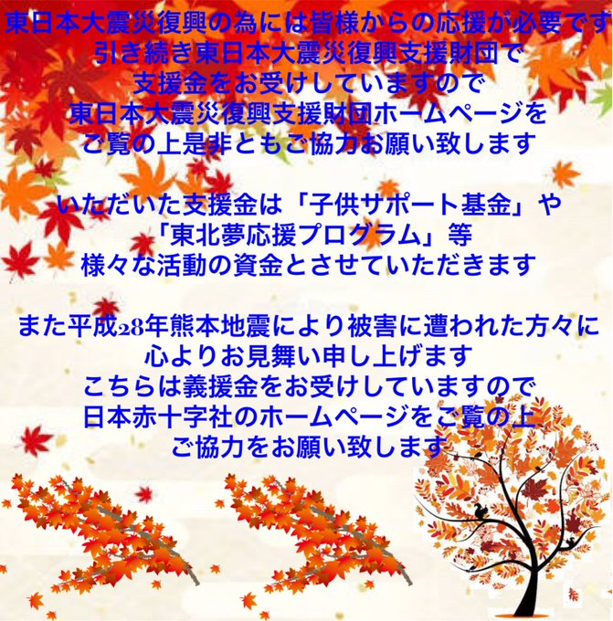 smap11gatu.jpg