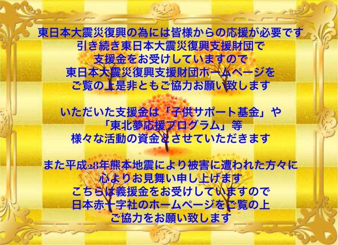 smap11gatu2.jpg