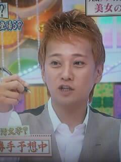 tosyo-bimoji1.jpg