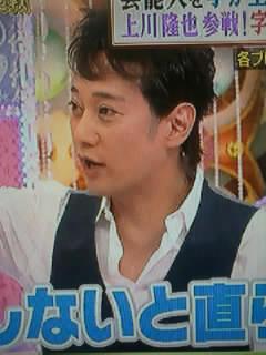 tosyo-bimoji6.jpg
