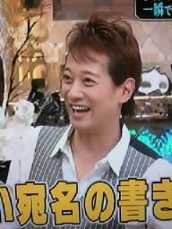 tosyo-bimoji7.jpg