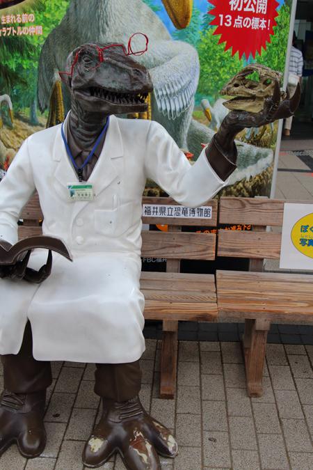 20171007恐竜博士さん