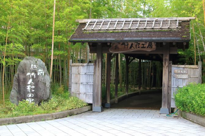 20171007竹細工の郷正面