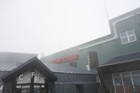 びわ湖テラス11