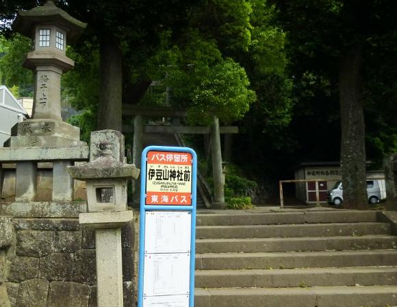 伊豆山神社01-01