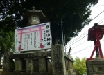 伊豆山神社01-02