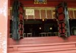 伊豆山神社01-14