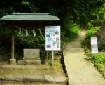 伊豆山神社02-11