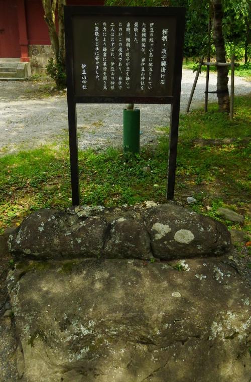 伊豆山神社02-13